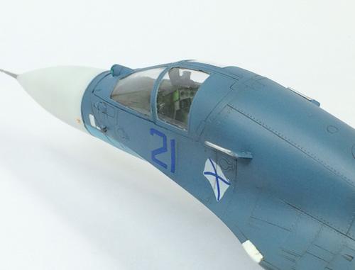SU-33UB (24)
