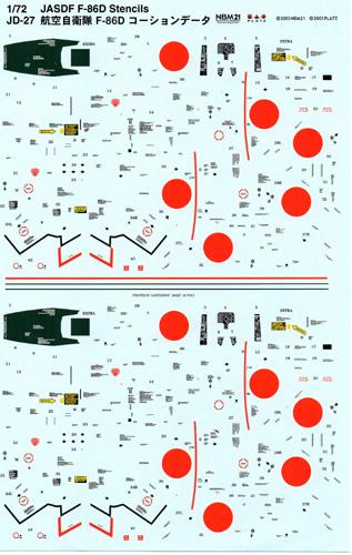 CAP(5).jpg