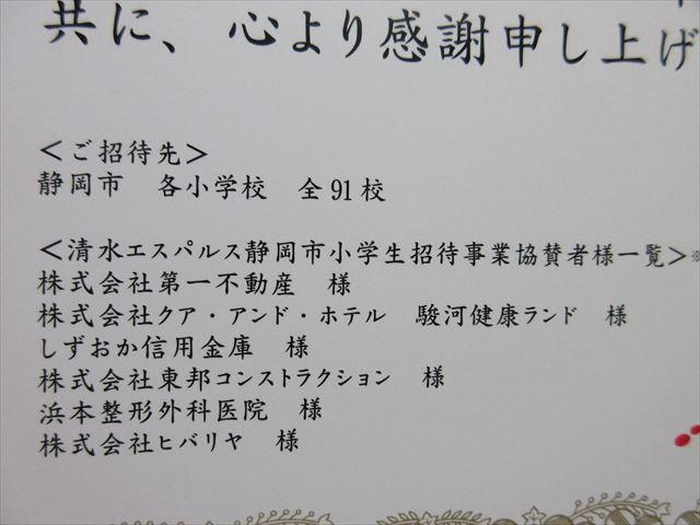 IMG_0595_R.jpg