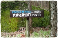 P5280020.jpg
