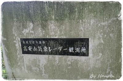P7090044.jpg