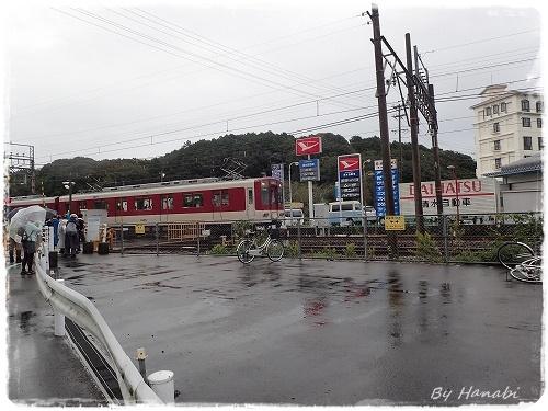 PA090097.jpg