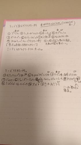 DSC_0016 (281x500)