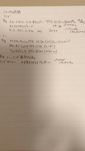DSC_0017 (281x500)