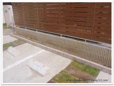 フェンス前に花壇DIY完成