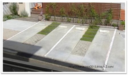 駐車場と枕木と芝生