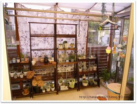 ガーデンルームの活用1