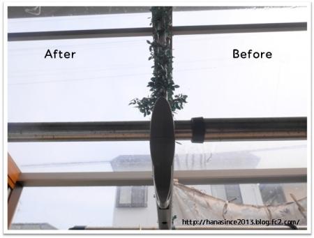 ポリカ屋根のの掃除ビフォーアフター