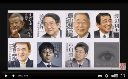 【動画】「表現の自由 戦争法案反対ばかりが民意じゃない! [嫌韓ちゃんねる ~日本の未来のために~ 記事No8818
