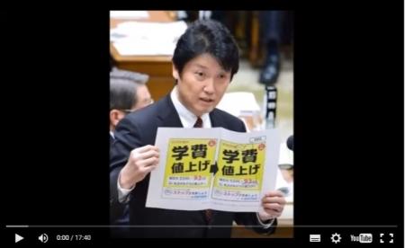 【動画】「民進党はアホ、日本の恥」おおさか維新の最終兵器 足立康史衆院議員とは何者か [嫌韓ちゃんねる ~日本の未来のために~ 記事No8920