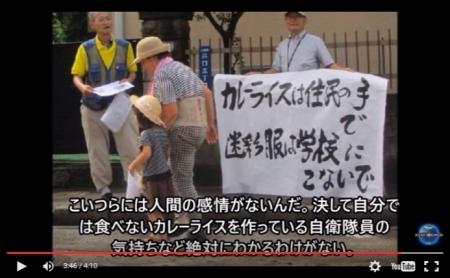 【動画】多くの国民が知らない自衛隊の真実 給食支援活動 日本共産党を絶対に許さない理由 [嫌韓ちゃんねる ~日本の未来のために~ 記事No8937