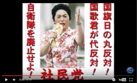 【動画】落選請負人SEALDsが福島みずほ応援団に就任してネット民大爆笑w [嫌韓ちゃんねる ~日本の未来のために~ 記事No9166