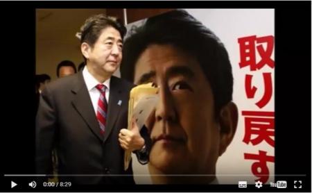 【動画】マスゴミが報道しない日本はアジアで孤立していない証拠 [嫌韓ちゃんねる ~日本の未来のために~ 記事No9189