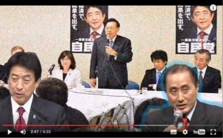 【動画】日本に移民を推進する自民党内、反日現役大臣の左翼・中核派とのヤバ過ぎる繋がりを大暴露!落選推奨の拡散情報! [嫌韓ちゃんねる ~日本の未来のために~ 記事No9217