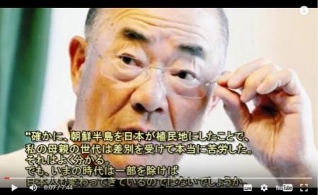 在日韓国人の芸能人たちが語る日本の差別の真の問題点と本音! [嫌韓ちゃんねる ~日本の未来のために~ 記事No9241