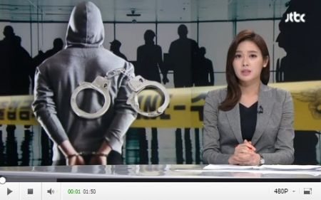 흉악 범죄자 얼굴 공개, 오락가락 기준 또다시 논란 네이버 뉴스