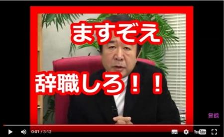青山繁晴暴露!舛添要一ブーメラン!次々とばれるウソ!日本人が激怒する税金不正利用に辞職を要求! [嫌韓ちゃんねる ~日本の未来のために~ 記事No9423