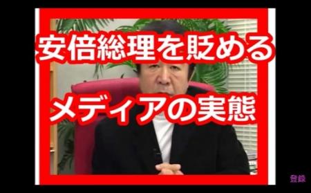 青山繁晴激怒!安倍総理を貶める日本メディア!日本人が感動する安倍総理の熊本被災者の神対応に感涙! [嫌韓ちゃんねる ~日本の未来のために~ 記事No9462