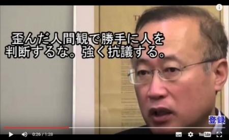 有田ヨシフ「山本太郎は「手柄」などと気持ち悪い感性で判断するな。強く抗議する」(NCKN) [嫌韓ちゃんねる ~日本の未来のために~ 記事No9471
