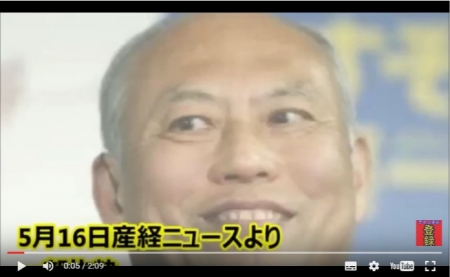 【舛添要一 リコール 最新情報】やば過ぎる!舛添都知事、政治資金で「クレヨンしんちゃん」を購入していたwwwwwwwwwwwwwwwwwwwwwwww [嫌韓ちゃんねる ~日本の未来のために~ 記事No9553