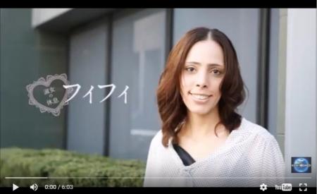 【動画】フィフィ「もう在日に温情措置する時代じゃない。この国に寄生してうまいとこドリ、感謝もしない、挙句に人権侵害と騒ぐ」 [嫌韓ちゃんねる ~日本の未来のために~ 記事No9610