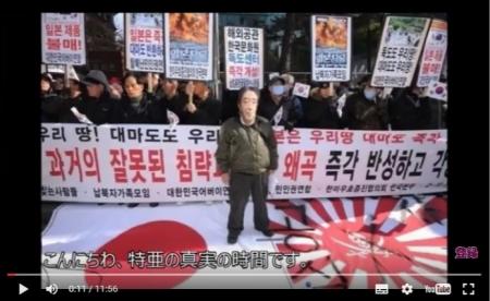 """『韓国は心底頭がおかしい』と米専門家が""""本気""""で主張開始。米国にも韓国の異常さが理解され始めた [嫌韓ちゃんねる ~日本の未来のために~ 記事No9623"""