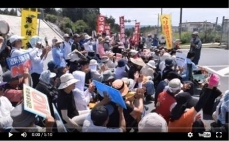 【動画】沖縄・辺野古基地反対サヨクが米兵殴り拘束 犠牲者を政治利用するな! [嫌韓ちゃんねる ~日本の未来のために~ 記事No9709