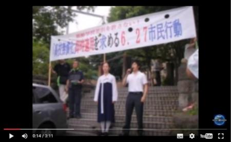 【動画】朝鮮学校への補助金停止通知、研究者などが撤回要望「ヘイトスピーチだ」882人が賛同 [嫌韓ちゃんねる ~日本の未来のために~ 記事No9728