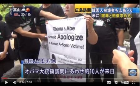 【動画】日本政府から韓国人被爆者への支援、実に40億円「いい加減にしろ、ふざけるな朝鮮人」 [嫌韓ちゃんねる ~日本の未来のために~ 記事No9764