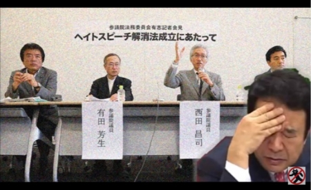 青山繁晴、ヘイト規制法で日本は中国、韓国に支配される!反日工作で地方から侵略される危険性を大暴露! [嫌韓ちゃんねる ~日本の未来のために~ 記事No9753