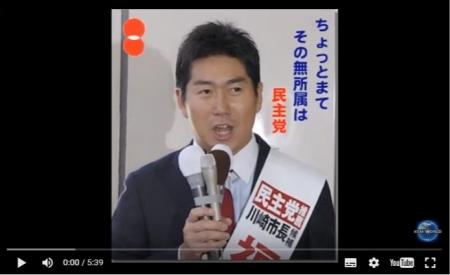 【動画】川崎市の在特会の公園での集会不許可は憲法違反 事実上、人種差別撤廃施策推進法案である [嫌韓ちゃんねる ~日本の未来のために~ 記事No9785