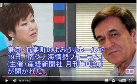 【ケント・ギルバート】日本人が金慶珠氏に一定の敬意を払うべき理由 民主主義の根本は「是々非々」 [嫌韓ちゃんねる ~日本の未来のために~ 記事No9775