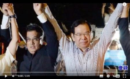 民進・安住氏「共産党さんは身内みたいな者。大切な仲間。(NCKN) [嫌韓ちゃんねる ~日本の未来のために~ 記事No9972