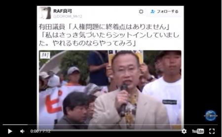 """【動画】川崎デモはヘイトスピーチデモではない「民進党有田芳生」批判の""""合法""""政治的デモ 言論弾圧デモを証明します [嫌韓ちゃんねる ~日本の未来のために~ 記事No9984"""