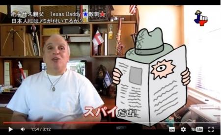 【動画】【テキサス親父】日本人にはノミが付いてるか? [嫌韓ちゃんねる ~日本の未来のために~ 記事No10009