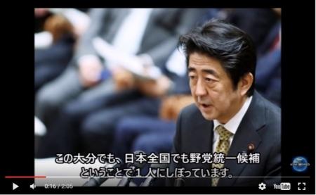【動画】安倍首相「気をつけよう、甘い言葉と民進党」 [嫌韓ちゃんねる ~日本の未来のために~ 記事No10117