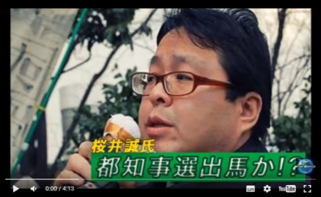 【動画】東京都知事選、桜井誠氏出馬か!?「どうしても誰もいなければ私が出ます」 [嫌韓ちゃんねる ~日本の未来のために~ 記事No10149