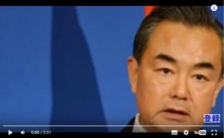 """中国ASEAN特別会合""""で王毅外相が『前代未聞の孤立した光景』を露呈した模様。凄まじすぎる記者会見に世界が仰天(NCKN) [嫌韓ちゃんねる ~日本の未来のために~ 記事No10179"""