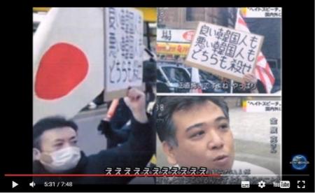 【動画】韓国人の偽証罪は日本人の165倍!これは統計的事実。在日の衝撃的嘘の証拠発見! [嫌韓ちゃんねる ~日本の未来のために~ 記事No10230
