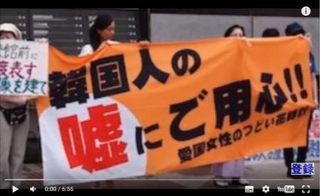 「韓国人は息を吐くように嘘をつく」・・・本当だろうか?韓国メディアが検証(NCKN)(NCKN) [嫌韓ちゃんねる ~日本の未来のために~ 記事No10226