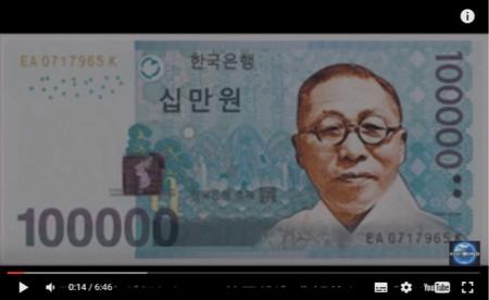 【動画】韓国、歴史捏造がばれ始める『金九はただの強盗殺人犯だ』 [嫌韓ちゃんねる ~日本の未来のために~ 記事No10354
