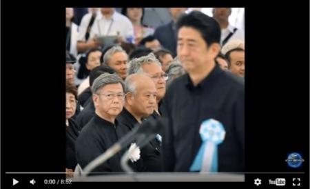 【動画】沖縄戦没者追悼式 「安倍首相に罵声」衝撃の事実 式には「一般市民が参加できない」実際に俺が「沖縄県民」に聞いてみた [嫌韓ちゃんねる ~日本の未来のために~ 記事No10381