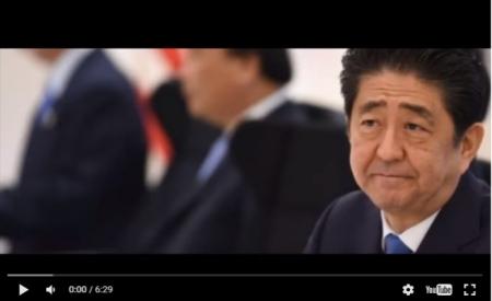 【動画】安倍首相のG7での「英EU離脱でリーマンショック級危機リスク」を否定したメディアは廃業したら? [嫌韓ちゃんねる ~日本の未来のために~ 記事No10385