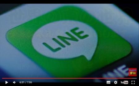 【韓国崩壊】LINEからWhatsAppへ!なぜ赤字でも韓国人役員の報酬52億円なの? [嫌韓ちゃんねる ~日本の未来のために~ 記事No10520