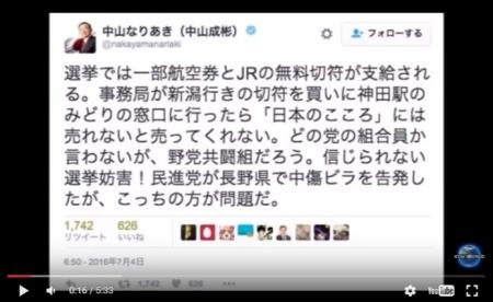 【動画】JR東日本は糞会社「日本の心」には切符は売らない 神田駅みどりの窓口 [嫌韓ちゃんねる ~日本の未来のために~ 記事No10566