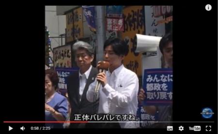 【動画】都知事候補 鳥越俊太郎氏の『中国の脅威に関する認識が日本共産党と同じ』件について [嫌韓ちゃんねる ~日本の未来のために~ 記事No10688
