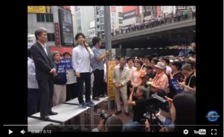 【動画】SEALDs奥田はネトウヨw 鳥越俊太郎氏の選挙姿勢を批判 [嫌韓ちゃんねる ~日本の未来のために~ 記事No10740