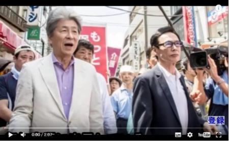 """""""鳥越俊太郎の街頭演説""""が『罵倒の嵐に見舞われる』末期的な状況に。支援者が本気でブチ切れている模様(NCKN) [嫌韓ちゃんねる ~日本の未来のために~ 記事No10757"""