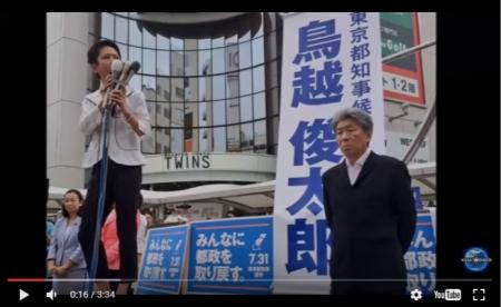 【動画】都知事選 鳥越俊太郎氏の画像に国民がドン引き『死相が出ているじゃないか』『ただのボケ老人だな』 [嫌韓ちゃんねる ~日本の未来のために~ 記事No10760