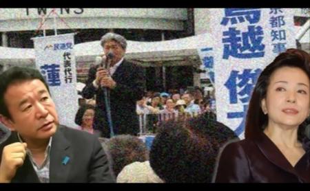 青山繁晴、鳥越俊太郎・都知事誕生の危機を語る→自民党分裂で在日左翼が漁夫の利→しばき隊の登場でパヨク崩壊の小池百合子リードの実態とは? [嫌韓ちゃんねる ~日本の未来のために~ 記事No10779